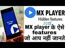 MX Player special Hidden Features,speed up and Low ram tweaks HD 2018