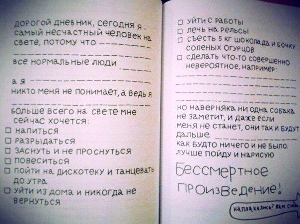 http://cs413724.vk.me/v413724002/52d0/RSwg4HPVbxk.jpg