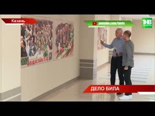 Эпохальный уход: Зинэтула Билялетдинов прощается с «Ак Барсом»