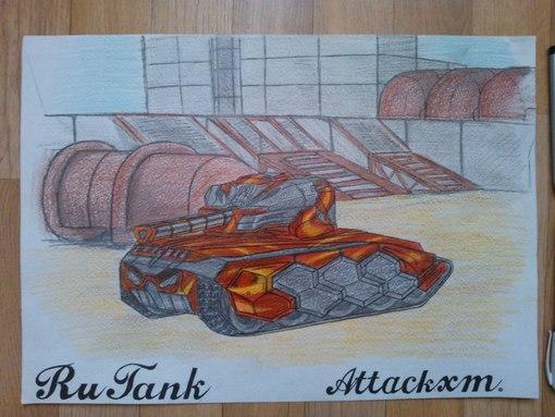 Нарисовать танки онлайн