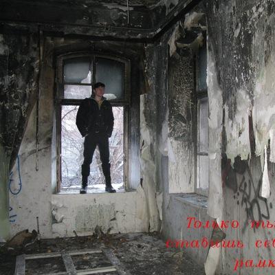 Бодя Решетник, 21 июня 1990, Тюмень, id13429508