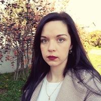 Виктория Завадская