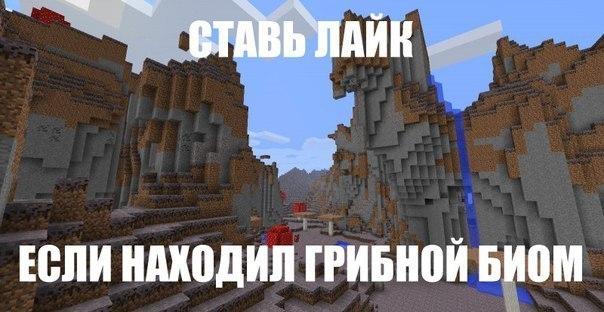 Minecraft юмор minecraft мемы комиксы приколы