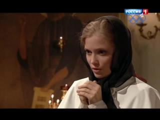 Т257 Тайны института благородных девиц. Серия 257 (2012)
