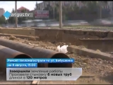 Как продвигается ремонт дороги на улице Бабушкина в Улан-Удэ?