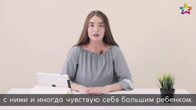 Julia Evsikova Lingua Star Teacher
