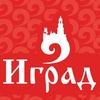 Иград Харьков — настольные игры, подарки, йо-йо
