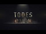 Видео приглашение на концерт студии Аллы Духовой Тодес в Омске - 16 июня