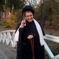 Аватар Александра Черняева