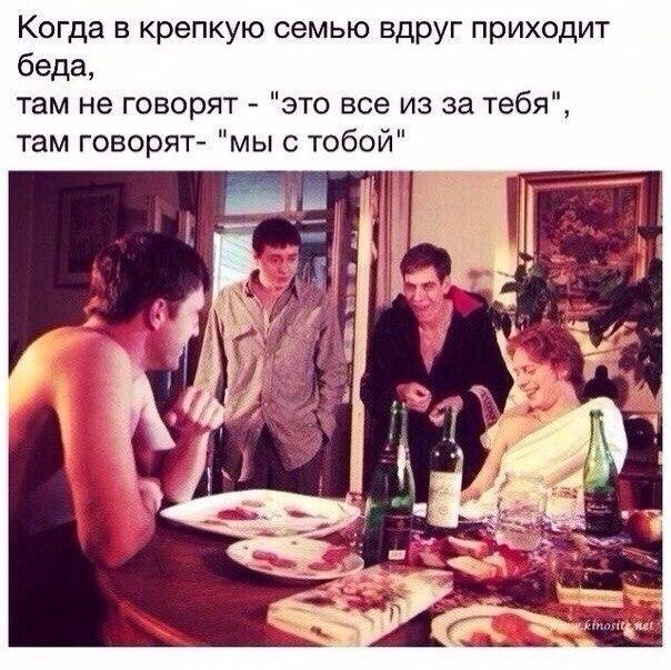 Подслушано в Карталах | ВКонтакте