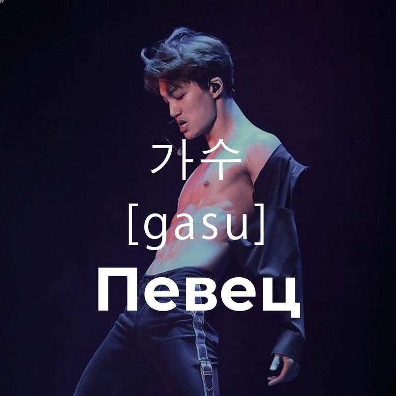 🇰🇷 Хочешь выучить корейский язык?