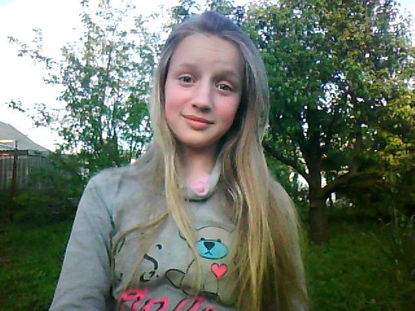 14 лет девочка: