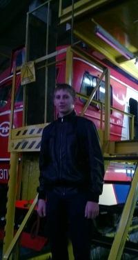 Дмитрий Чинаков, 8 ноября , Саратов, id71346652