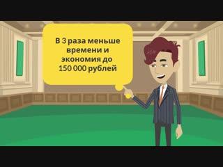 Эволюция технологий или как экономить организатору мероприятия до 150 000 рублей