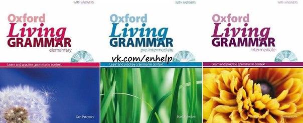 аудирование по английскому языку тексты слушать