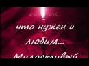 Молитва - на музыку Энигмы - Moment Of Peace Lyrics by G...