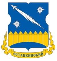 Глава управы Останкинского района С Л Киржаков