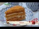 Медовик Рецепт торта