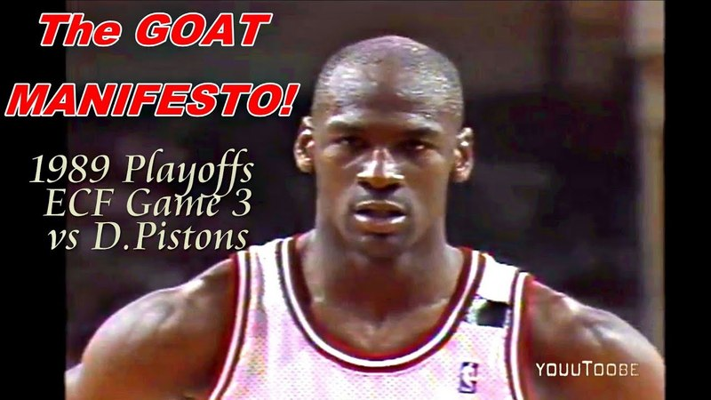 Last 7 Mins of Pistons vs Bulls ECF Game 3 - Michael Jordan Proves He is the GOAT! (89 Playoffs)