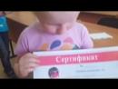 Отзыв о курсе Скорочение Юлии Городнянской