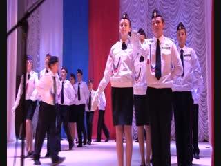 Поздравление сотрудников ОВДпо Борисовскому району кадетами отряда ЮИД БСШ №1 имени А.М.Рудого