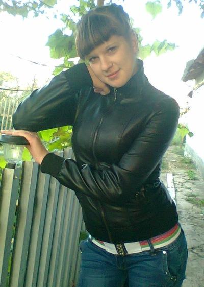 Виктория Гладкова, 2 июля 1993, Самара, id166924058