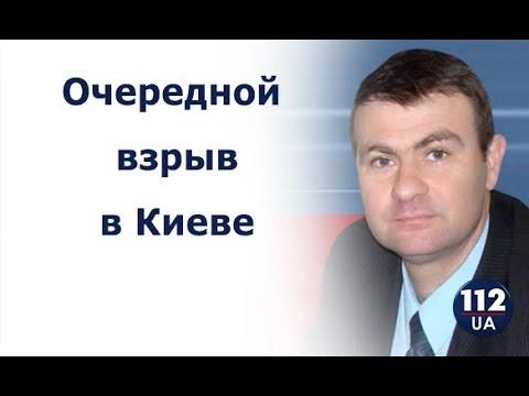 Прогремел взрыв на ул.Соборной в Киеве, пострадал один человек. Подробности