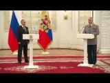 Церемония представления Президенту высших офицеров и прокуроров