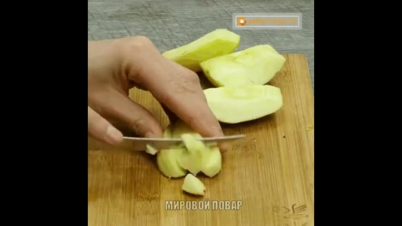 Самый вкусный из всех что вы когда либо пробовали Яблочный пирог