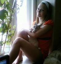 Анастасия Есафьева, 15 сентября 1999, Барнаул, id143820625