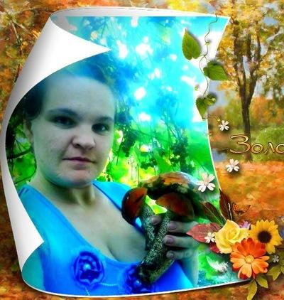 Анна Еленич, 15 мая , Речица, id172733738