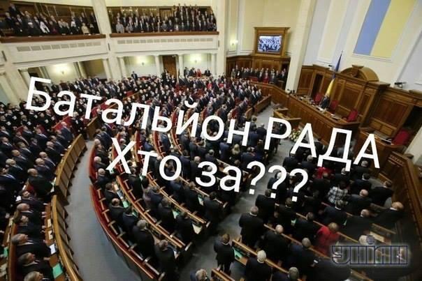 В Симферополе прекращено кабельное вещание ряда украинских телеканалов - Цензор.НЕТ 4122