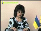 51 я сессия  Про штат ритуальной службы Вольнянского горсовета