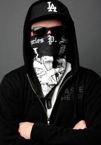 Demon Hacker, 5 апреля , Кривой Рог, id145036219