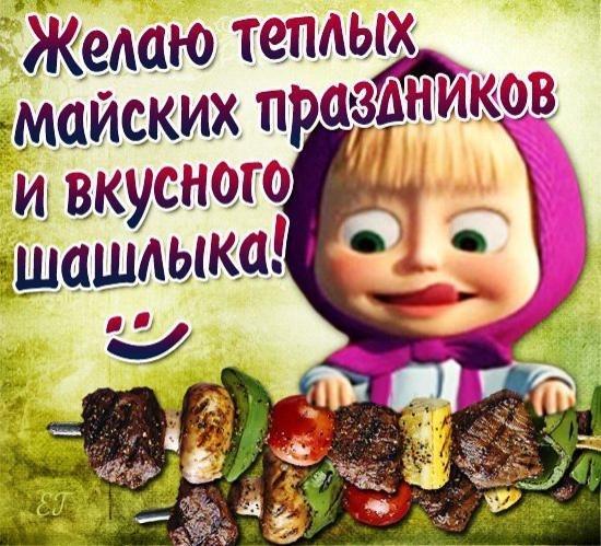 http://cs315924.vk.me/v315924782/7aeb/P0vOPVX2L_o.jpg
