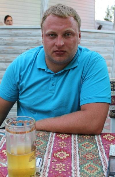 Максим Бурлаков, 3 января 1987, Запорожье, id53730431