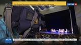 Новости на Россия 24 Евгений Евтушенко умер в США