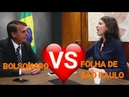 REPÓRTER TENTA OPRIMIR MAS ACABA SE APAIXONANDO POR BOLSONARO
