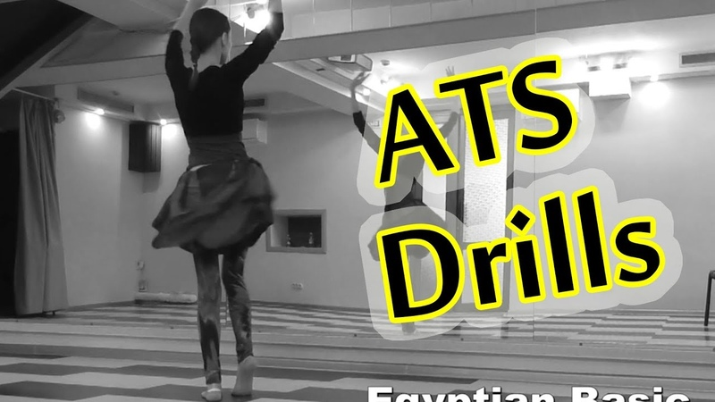 ATS® drills Level 1-3 \ Just do TRIBAL 03