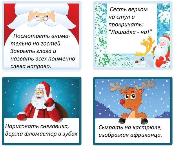 Песня про зиму тексты песен детская