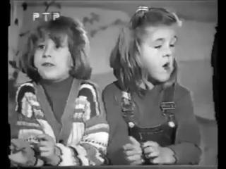 Устами младенца (РТР, 21 ноября 1999)
