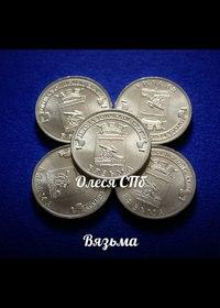 Царские нумизматика монеты в