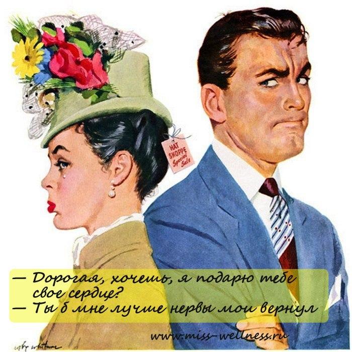 Афоризмы прикольные в картинках для мужчин