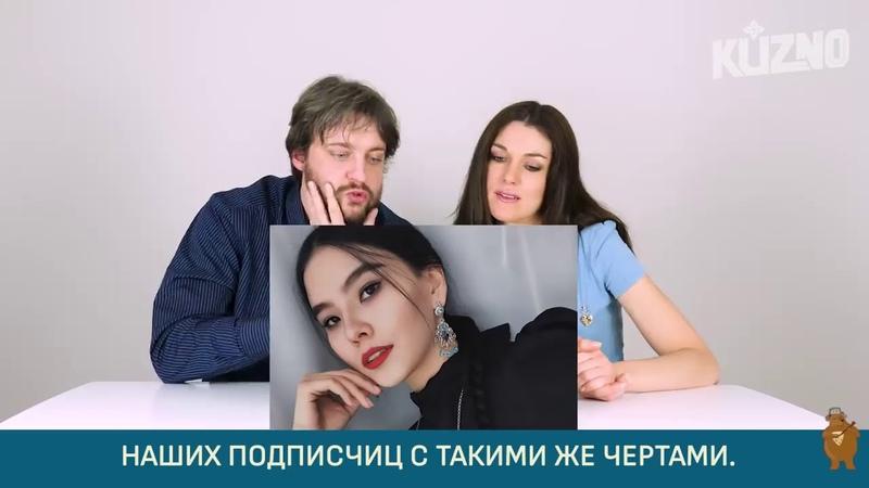 Итальянцы угадывают русский или нет