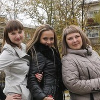 Леська Максимова, 6 декабря , Озерск, id144095176