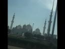 Поездка в Абу- Даби