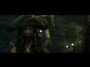 Пиратский колледж 2