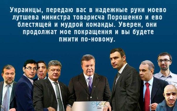 Кабмин предлагает своим критикам внести в парламент резолюцию о недоверии правительству, - Кириленко - Цензор.НЕТ 4645