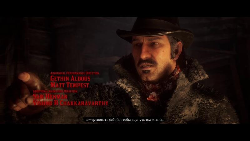 СКРОМНОЕ ПРОXОЖДЕНИЕ Red Dead Redemption 2