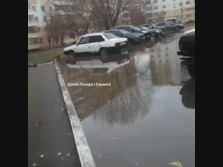 Потоп на ул. Победы - Саранск